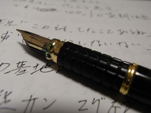 How an $83 Fountain Pen Helped Save a Family Home